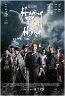 Phi Hồng Tiếu Truyện (2017)