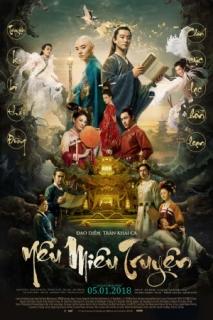 Yêu Miêu Truyện (2017)