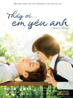 Thầy Ơi! Em Yêu Anh (2017)